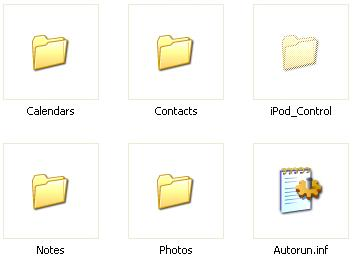 Icoana de la hard disk este unknown type