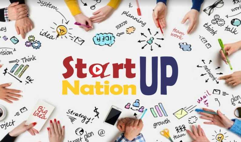 https://hqlevel.ro/wp-content/uploads/2018/11/Start-up-Nation.jpg